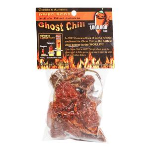 Ghost chili, Бхут Джолокия