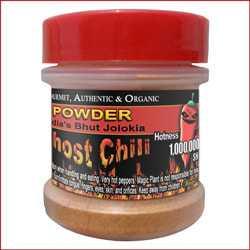 Ghost Powder / Молотый перец Призрак